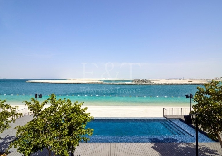 With Beach   The Most Ambitious with Style Project